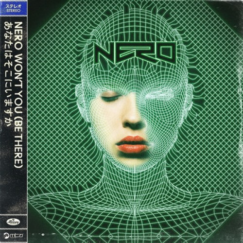 mp3 nero wont you be there